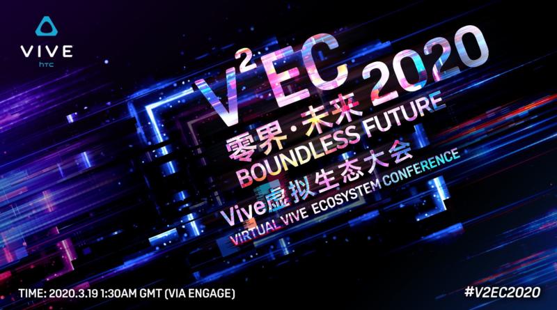 HTC собирается провести конференцию о Vive в VR